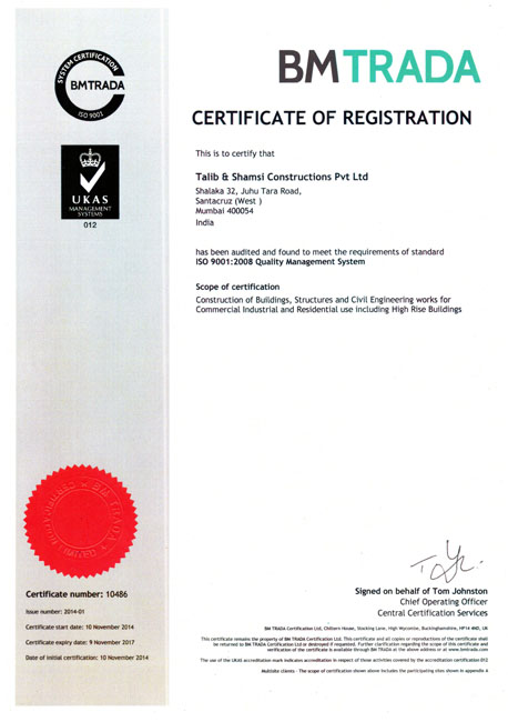 ISO-Certificate-14-17